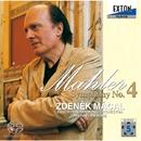 マーラー:交響曲 第4番/ズデニェク・マーツァル/チェコ・フィルハーモニー管弦楽団