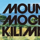 Mountain Mocha Kilimanjaro/MOUNTAIN MOCHA KILIMANJARO