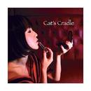 Cat's Cradle/守谷美由貴