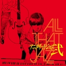 アニメザットジャズ弐/All That Jazz feat. COSMiC HOME