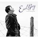 Earl Grey/本山かなた