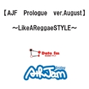 AJF Prologue ver.August~LikeAReggaeSTYLE/Date fm「AIR JAM Friday」