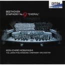 ベートーヴェン: 交響曲第9番/小林研一郎 & 日本フィルハーモニー交響楽団