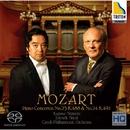モーツァルト: ピアノ協奏曲 第23番 & 第24番/清水和音 , ズデニェク・マーツァル & チェコ・フィルハーモニー管弦楽団