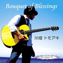 Bouquet of Blessings/川畑トモアキ