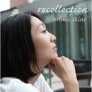recollection/ありましの