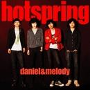daniel&melody/hotspring