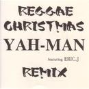 レゲエ・クリスマス・リミックス/YAH-MAN