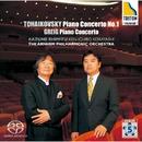 チャイコフスキー:ピアノ協奏曲 第1番/グリーグ:ピアノ協奏曲/清水和音, 小林研一郎 & アーネム・フィルハーモニー管弦楽団