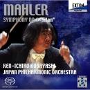 マーラー: 交響曲 第1番「巨人」/小林研一郎 & 日本フィルハーモニー交響楽団