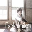 バラライカ/北川翔