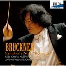 ブルックナー:交響曲 第4番 「ロマンティック」/小林研一郎 & 日本フィルハーモニー交響楽団