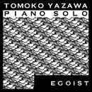 矢沢朋子 ピアノ ソロ 『エゴイスト』/矢沢朋子
