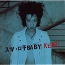 スマ・ロ子 BABY/KENZI