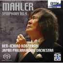 マーラー : 交響曲 第9番/小林研一郎 & 日本フィルハーモニー交響楽団
