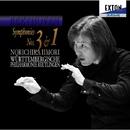 ベートーヴェン : 交響曲 第3番「英雄 」 / 第1番/飯森範親 & ヴュルテンベルク・フィルハーモニー管弦楽団