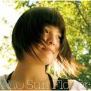 Sun Flower/NaO
