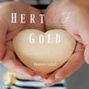 HEART OF GOLD/中井亮太郎