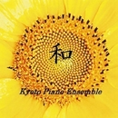 TVドラマ・ピアノ・コレクション 16 「和」/Kyoto Piano Ensemble