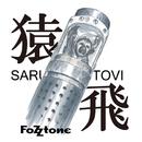 猿飛(live ver.)/FoZZtone