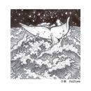 白鯨(live ver.)/FoZZtone