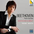 ベートーヴェン : ピアノ・ソナタ集 Vol.2 ― ベートーヴェン・デビュー/菊地裕介