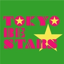 Happy Merry X'mas/ALL BE STARS