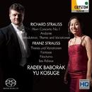 R・シュトラウス:ホルン協奏曲第1番/F・シュトラウス:主題と変奏 他/ラデク・バボラーク & 小菅優