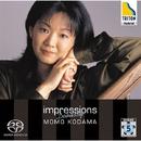 impressions - ドビュッシー作品集 -/児玉桃