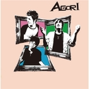 you're the only one/AGORI