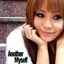 Another Myself/山崎真麻
