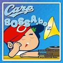 Carp BOSSA.box/高良祐子
