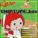 Carp CHIPTUNE.box/UMEKO