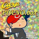 Carp PIANO.box/Gomao