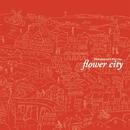 flower city/若林マリ子