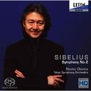 シベリウス: 交響曲 第2番/大友直人 & 東京交響楽団