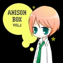 ANISON BOX VOL.1/ANISON PROJECT