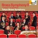 Brass SymphonyII -偉大なる作曲家-/トウキョウ・ブラス・シンフォニー