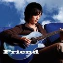 FRIEND/松井祐貴