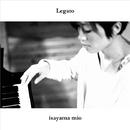 Legato/諫山実生