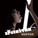 SPUNK STAR/キムビアンカ
