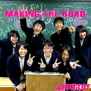 MAKING THE ROAD/APPRiCOT