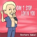 CAN T STOP LOVIN YOU/中井亮太郎
