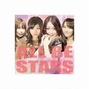 SIGNAL/ALL BE STARS