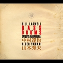 Bass & Drums/Bill Laswell,中村達也&山木秀夫