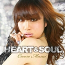 HEART & SOUL/増井ココロ
