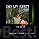 DO MY BEST!/中山譲