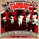 Funka Drops/オトノ葉Entertainment