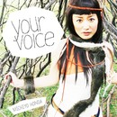 YOUR VOICE/本田みちよ