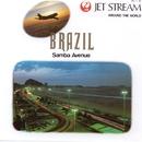 JAL ジェットストリーム ブラジル/ディー・ジェイ・プラット&ペデ・ボイ